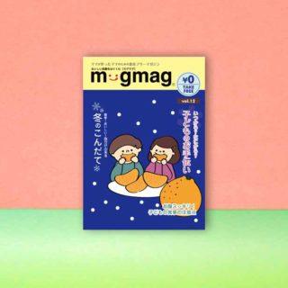 mogmag12