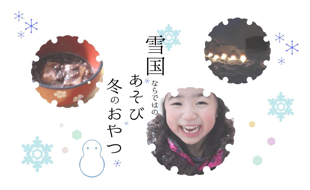 yuki_main