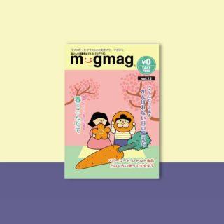 mogmag13