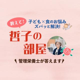 onayami_main2