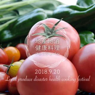 chisanchisho_honbun