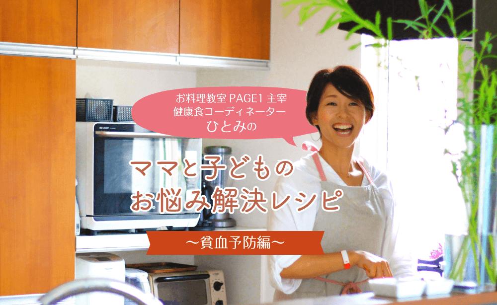 hitomi_vol2_honbun