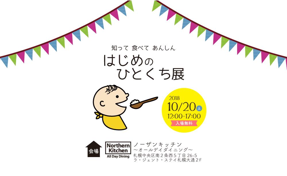 new_hitokuchi_honbun