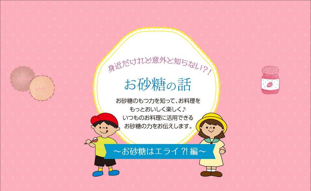 sugarvol1_honbun