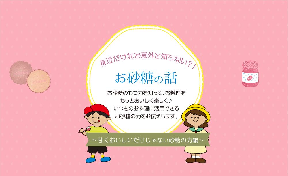 sugarvol2_honbun