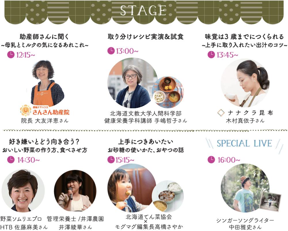hitokuchi_09