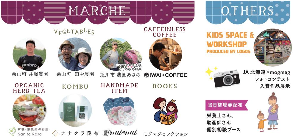 hitokuchi_10