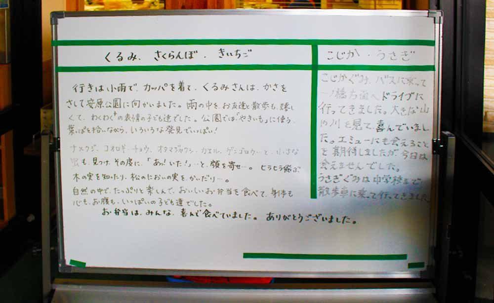 shimokawa1_22
