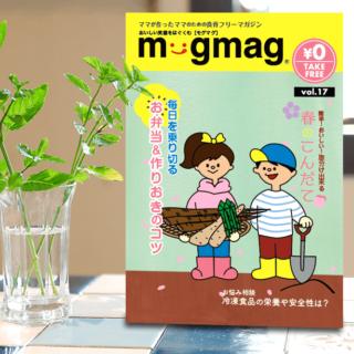 mogmag17_001