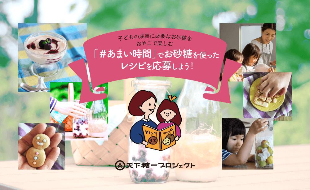 tenkatouitu_honbun