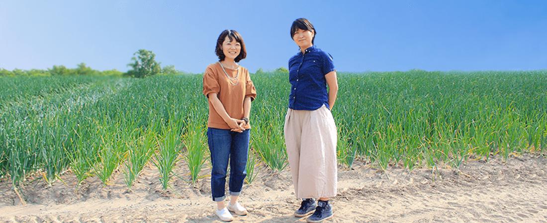 子育ても仕事もチャレンジ精神で広がる楽しみの幅 ーー管理栄養士 井澤綾華さんの食と子育て