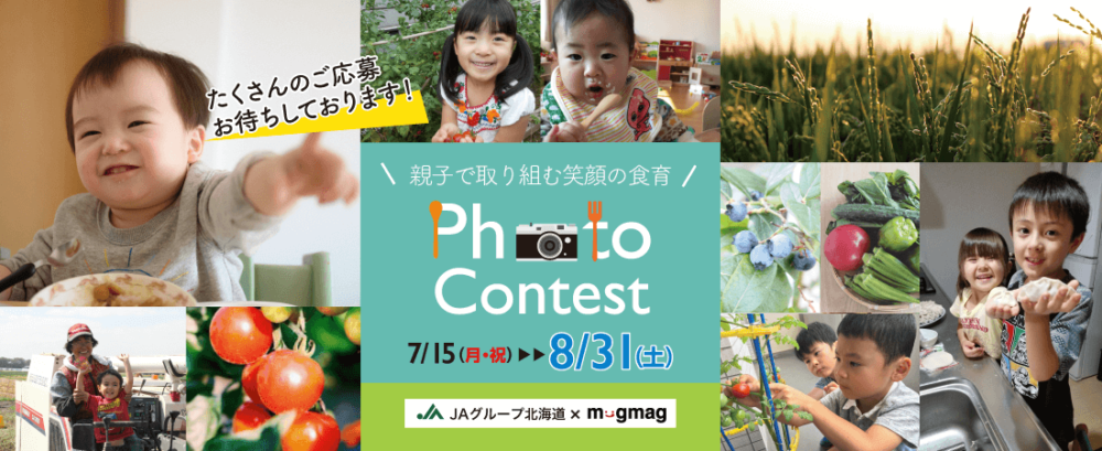 photocon2019_main