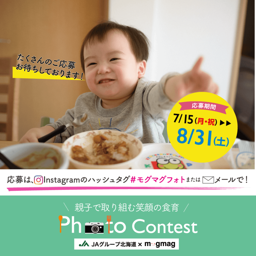 photocontest19_ad_4