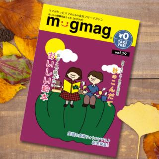 mogmag19