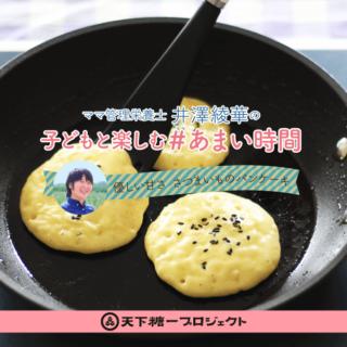 ayaka_recipe10_main